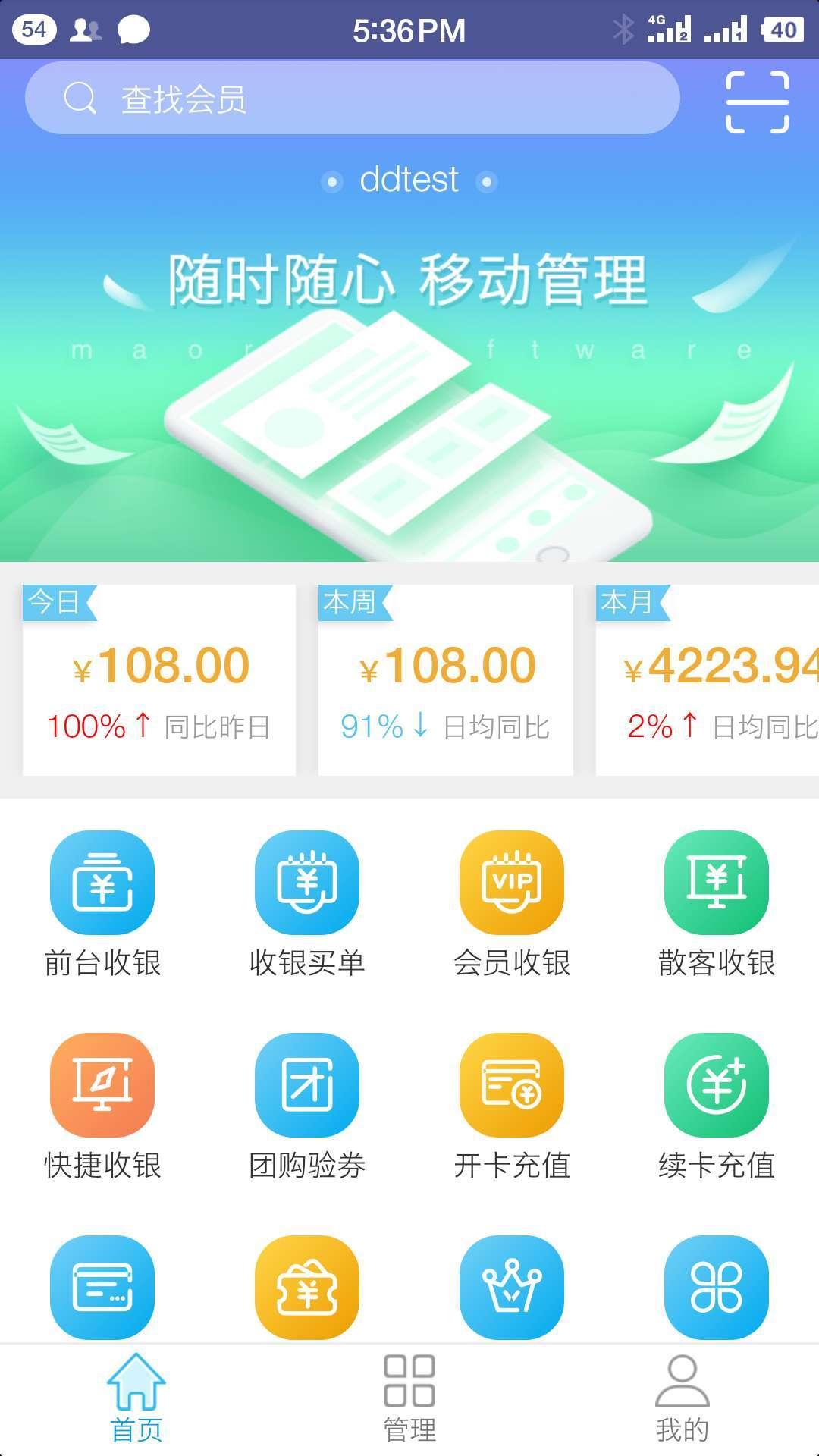 茂日app