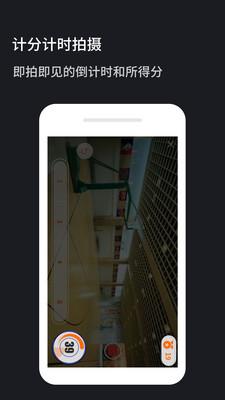 火石镜头 v1.3.4.0