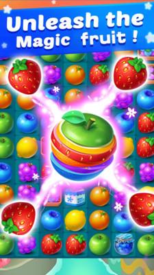 水果狂热(图2)