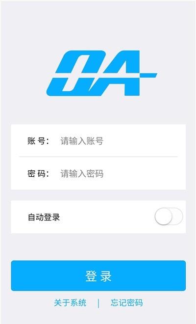 极客OA(办公管理系统)APP