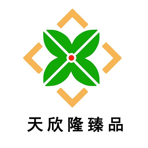 天欣隆商城