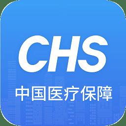 中国医疗保障平台