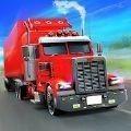 欧洲运输卡车游戏官方