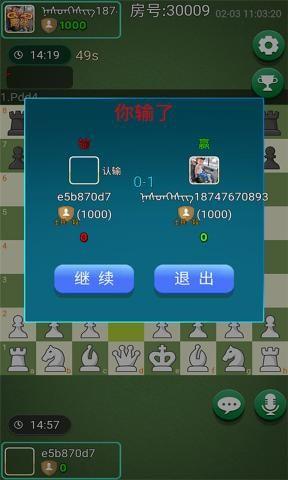 吉日格游戏