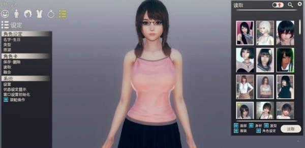 ai少女璇玑公主游戏