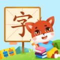 一起学写汉字