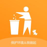 汪星人垃圾分类
