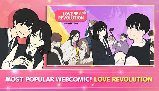 爱情革命游戏