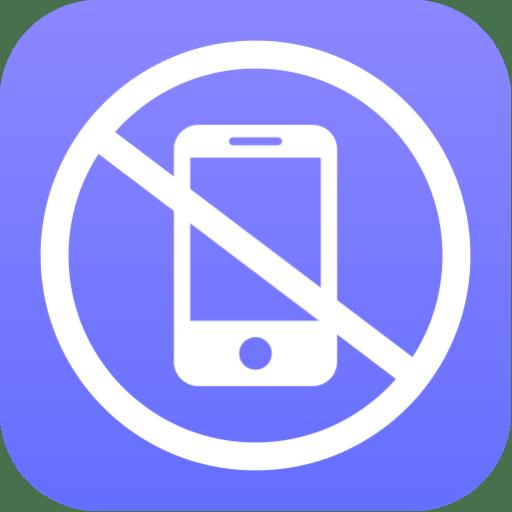 远离手机控app