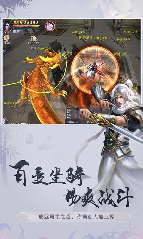 剑与荣耀游戏