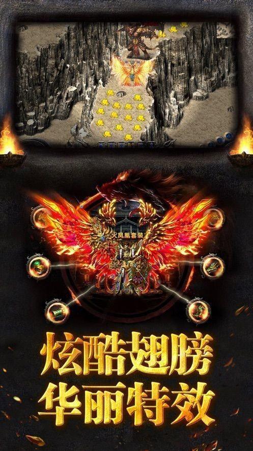 百战沙城h5无限元宝服游戏