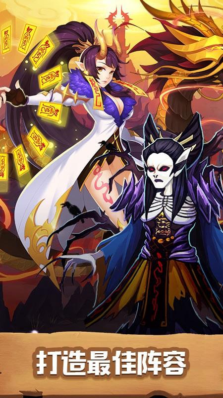 塔防镇魂师修改版游戏