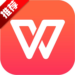 WPS Office for Oppo纯本地版