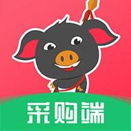 冲锋猪采购版