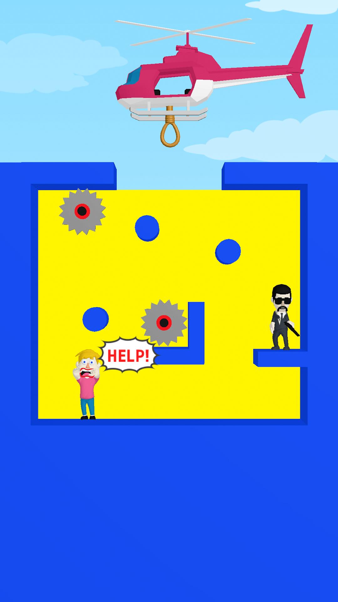 直升机救救我游戏