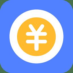 信管家记账app