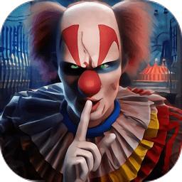 恐怖小丑生存