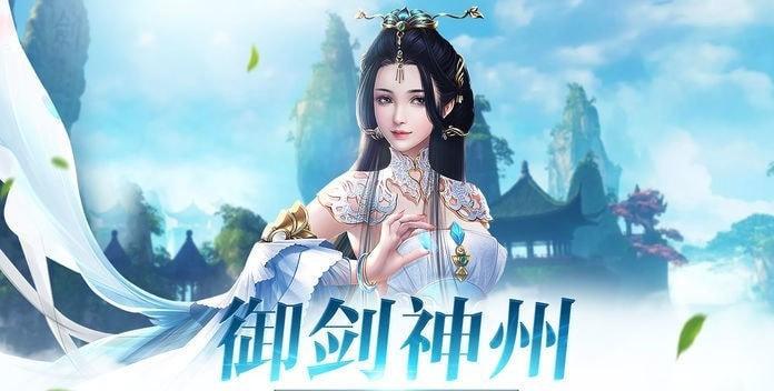 jggames逆王传说游戏