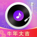 人人猜歌 v1.4.9