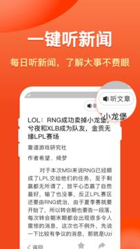 米加浏览器大字版(图2)