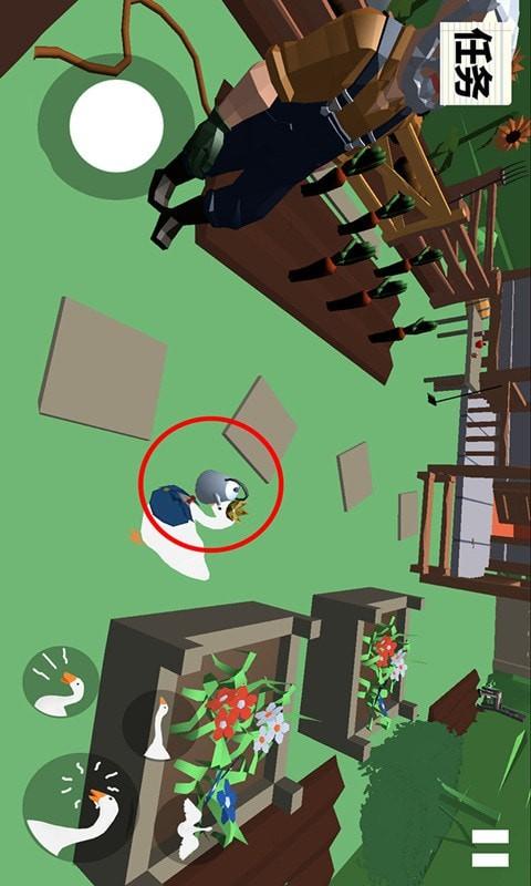 捣蛋大鹅模拟器