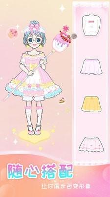 女孩化妆换装(图1)