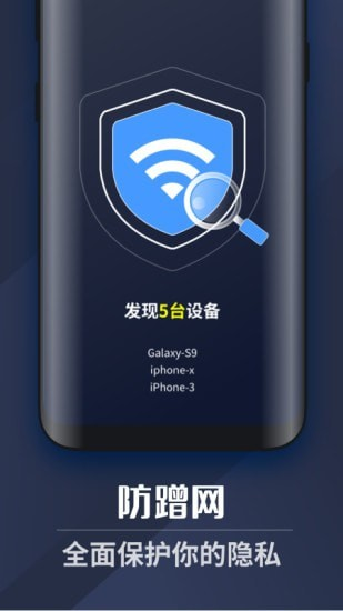 WiFi�O速版