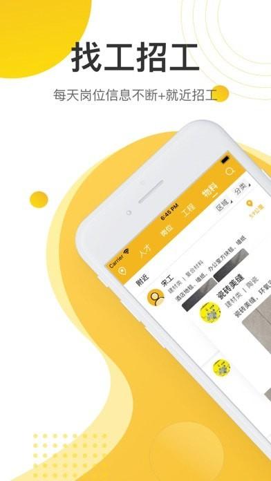 大观饰界app