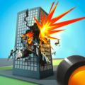 城市爆破模拟器