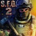 特种小组部队2