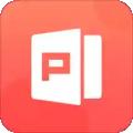 ppt文档制作