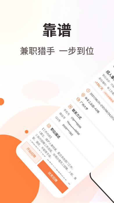 淘米�芳媛�商�舭�iOS
