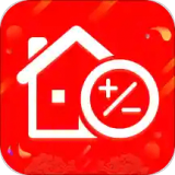 房贷计算器2021