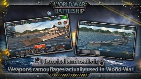 世界大战战舰(图1)