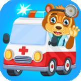 紧急医疗护理