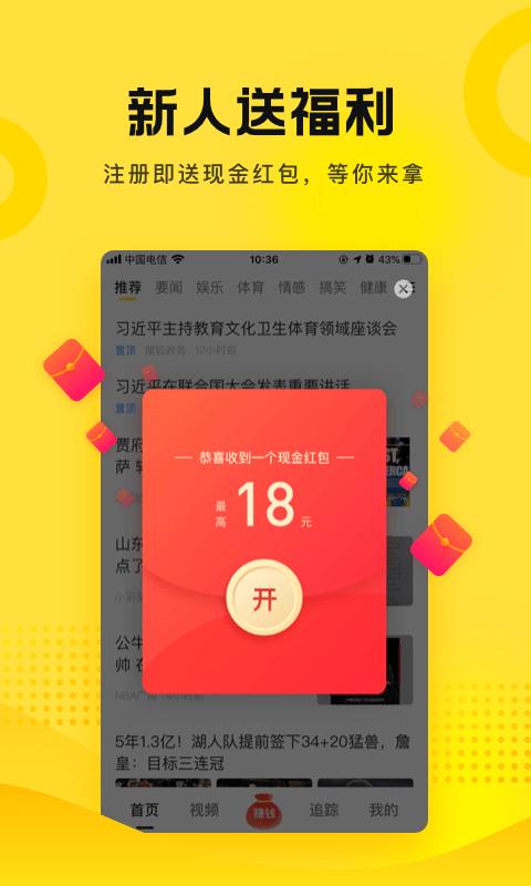 搜狐资讯(图3)