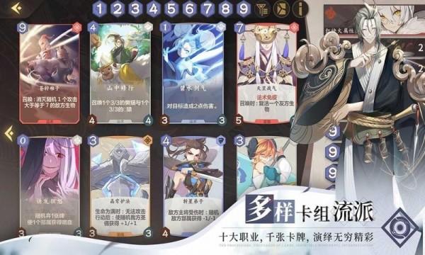 仙剑奇侠传九野最新版