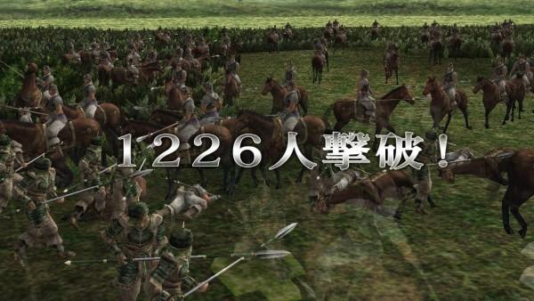 三国志战记(图4)