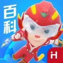 洪恩百科iOS
