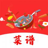 哈香菜谱大全安卓版